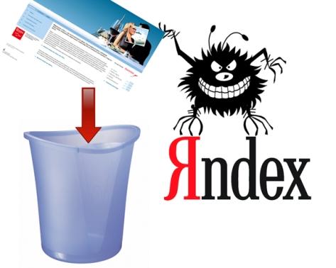 Как избежать бана сайта поисковыми системами в сети