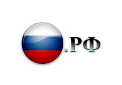 Разрыв шаблона – доменные имена по-русски