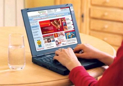 Интернет-магазин по продаже фильтров как бизнес в сети