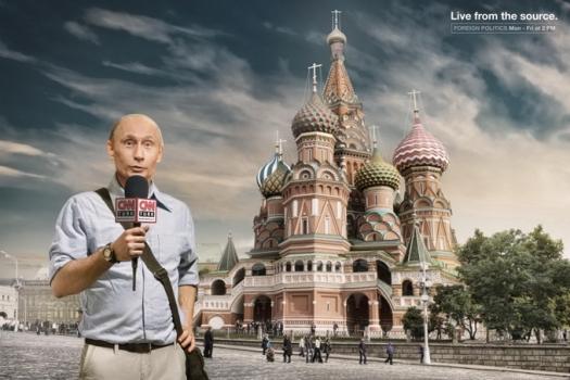 Модернизация – вот панацея российской экономики!