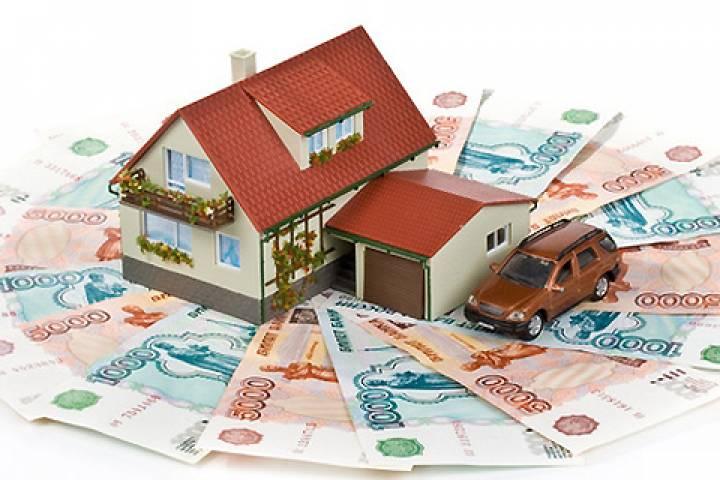 Заымы под залог недвижимости