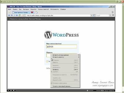 video-blog Как установить Wordpress, создать свой сайт/блог для ведения бизнеса в интернете