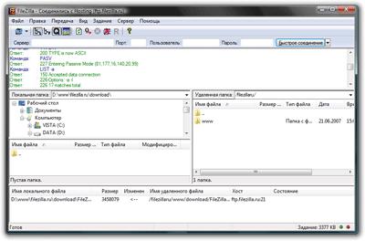 filezilla_screenshot_th78781 Настройка и установка FTP-клиента FileZilla для работы с файлами на хостинге