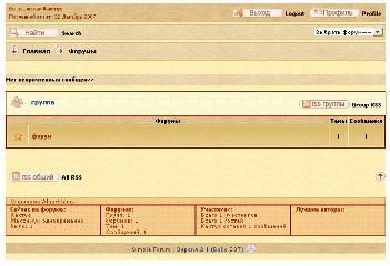 simpleforum21-84 Как создать свой собственный форум бесплатно на phpbb. Скачать плагин  для создания форума на Wordpress