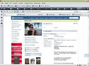 """v-kontakte-ge002 Обман в интернете - фишинг с помощью """"левого"""" vkontakte.ru. Подмена сайта """"Вконтакте""""."""