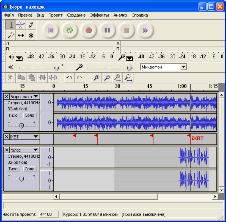 audacity55 Аудио-подкаст как инструмент доверительных отношений в интернет-бизнесе. Программа Audacity  для записи подкастов.