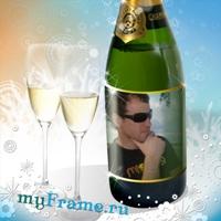 myframeru2 Новогодние украшения для блога/сайта : RSS-иконки, аватарки, новогодние плагины для Wordpress