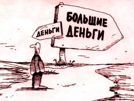 019-35 Советы новичкам перед тем, как открыть собственный бизнес