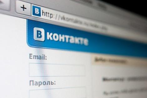 00001bwk Как использовать социальную сеть Вконтакте для своего бизнеса?