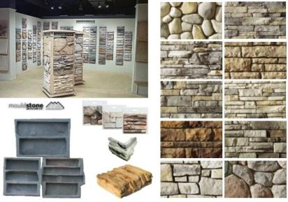 11674239 Идеи для бизнеса: изготовление искусственного камня - начни свое дело