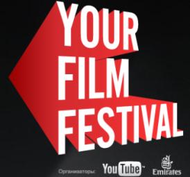 314659 Популярный сервис YouTube собирается провести собственный кинофестиваль