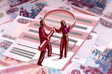 small-business-credit Где и как, взять кредит для бизнеса?