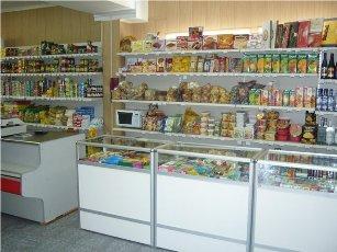 19686 Как открыть собственный продуктовый магазин