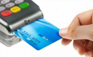 4 Кредитные карты: преимущества неоспоримы
