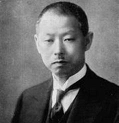 yoshisuke Аикава Йосисуке - история успеха японского бизнесмена, основателя Ниссан