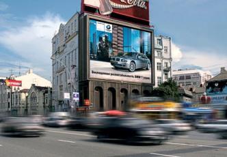 reklama_43_1 Светодиодные экраны - будущее рекламы