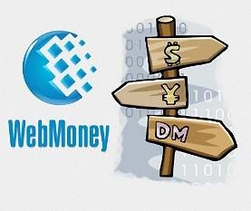 372_2 Чем полезен пункт обмена WebMoney