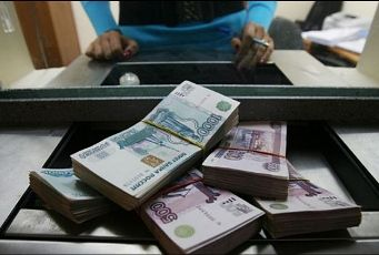 6 Банки России рискуют деньгами