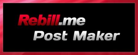 eTFmZ Форум rebill.me – полезный ресурс для новичков и опытных пользователей