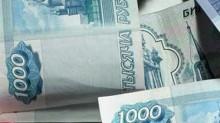 old-money_623697317-220x123 Россияне должны банкам почти 8 триллионов рублей