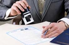 slider1-220x146 В Уфе наблюдается равномерная регистрация ООО и ИП