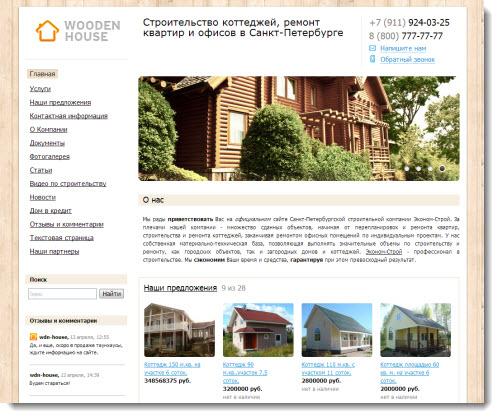9090 Nethouse — создайте сайт для своего бизнеса