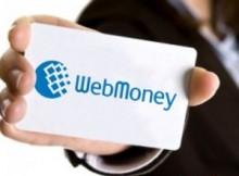 0009-220x162 Как получить webmoney аттестат