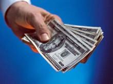 investicii1-220x165 Куда выгодно вложить свободные деньги