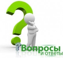 9-220x201 Вопросы и ответы успешного бизнесена