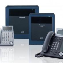 9a074fd5016729f747f1cd200d38237b-220x220 Офисная АТС на базе IP протокола. Инновационные технологии от miroktel.com