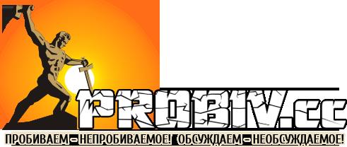 Logo1vnizy Где найти лучший бизнес для начинающих?