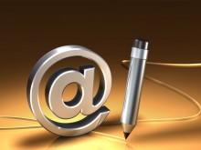 email3-220x165 Подработка для студентов в Интернете