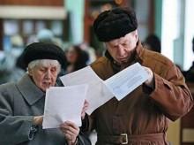 4351882-220x164 Что станет с нами при наступлении пенсионного возраста. Часть 1