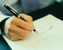 98a5eb9d41d4dd1dd06e6e454992ad19-220x174 Лицензии для предприятий