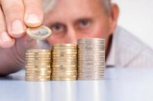 imagen4-220x146 Как сэкономить деньги на Доверительном управлении