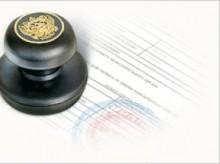CODE68834thm-220x164 Как сменить учредителя в ООО