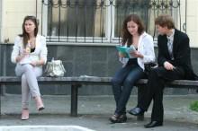 student-220x146 Осенняя пора…пора делать холодные контакты в бизнесе!