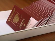 91925466_large_zagranpasport-220x165 Бизнес-иммиграция в Черногорию: важные нюансы