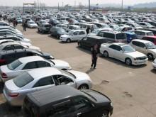 pic-220x165 Идеи для бизнеса — покупка и перегонка автомобиля заказчику