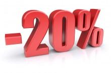 shutterstock_84878632-220x146 Скидка 20% на электронные подписи