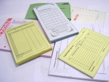 8316169_w640_h640_selfcopy1-220x167 Каким должен быть учет бланков строгой отчетности