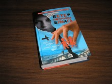 nelli_martova_knizhka-220x164 Ловись, книжка по маркетингу, хорошая и недорогая
