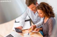 108389978_5398692__1_-220x145 Семейная бухгалтерия: практичные способы