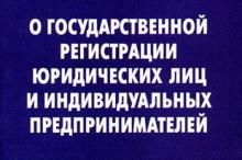 1353491386_image_big-220x146 Процедура регистрации ИП и ООО