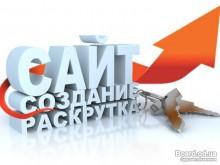 533297-584527-220x165 Несколько полезных советов по раскрутки веб-сайта