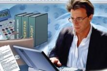 ip_news1-220x146 Из системных администраторов — в индивидуальные предприниматели