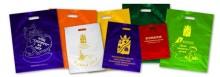 1387953081_pvd5-220x77 Печать логотипов на пакетах - эффективный маркетинг