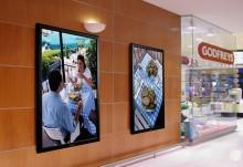 tc-220x151 Инновации в indoor рекламе