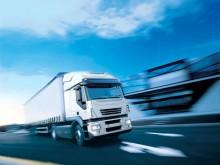 1600-220x165 Как перевозки помогут вам заработать?
