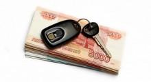 Vykup-avtomobilejj-dorogo-500x272-220x119 Бизнес идея: Выкуп машин с целью перепродажи